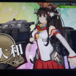 【AC】大型艦建造実践レポート
