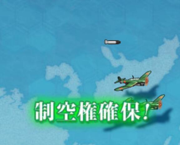 【AC】マップ航空攻撃は慎重に!?
