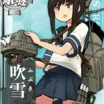 【AC】駆逐単艦チャレンジを考察してみよう!!