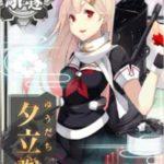 【AC】火力最強駆逐艦! 夕立改二の運用考察
