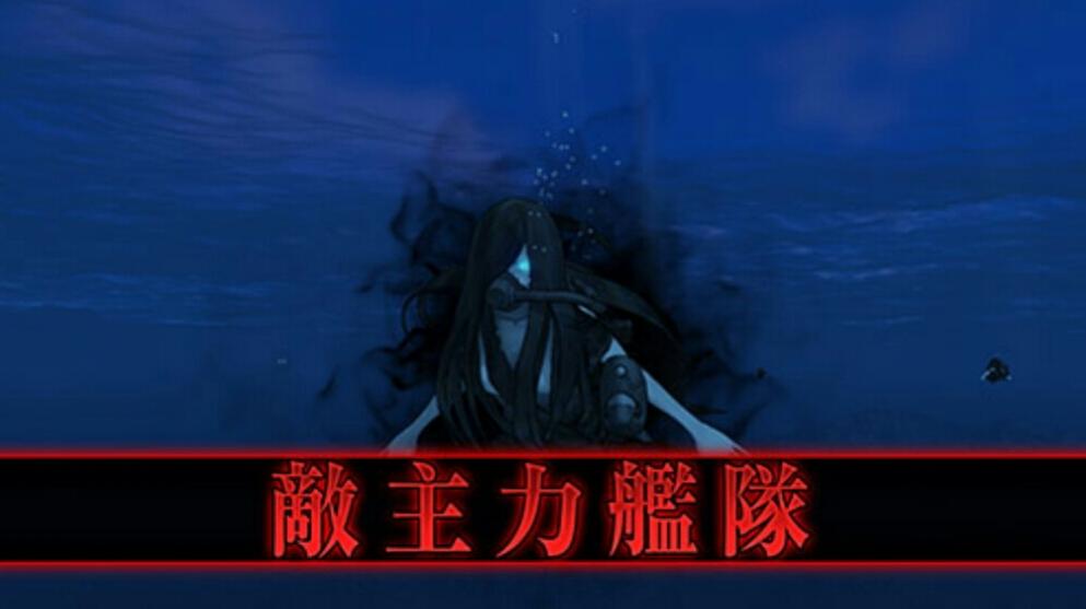 【AC】対潜哨戒部隊の構築