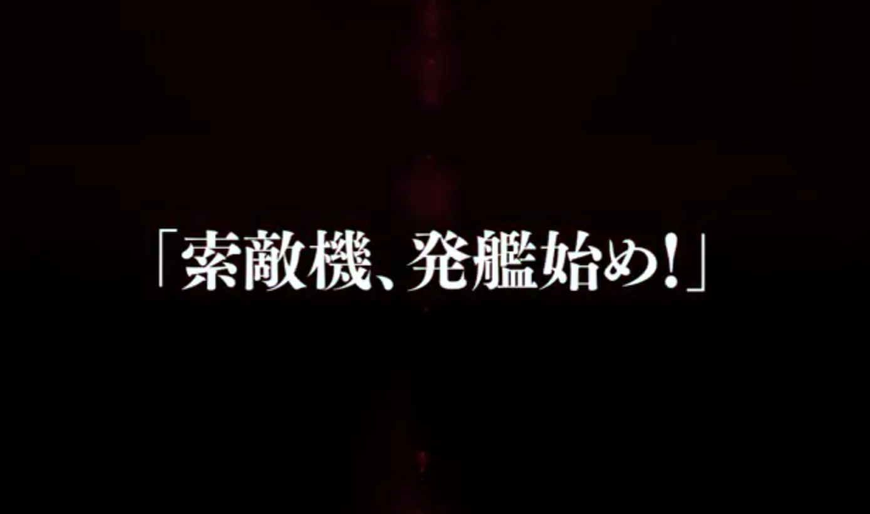 【AC】イベントの目標!!