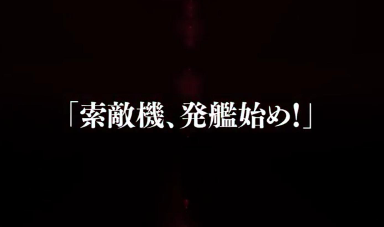 【AC】イベント前夜!!