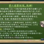 【本家】初回から大苦戦!? -17秋イベE1編-