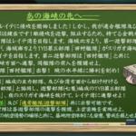 【本家】あの空襲マスと夜戦マスの先へー -17秋イベE4前編-