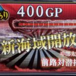 【AC】E5 前路対潜掃蕩戦(甲作戦)攻略 ※12/16更新