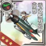 【AC】零式艦戦62型(爆戦)の運用考察