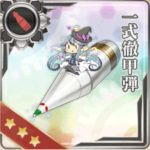 【AC】一式徹甲弾補正検証データ