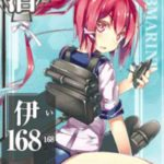 【AC】潜水艦魚雷ダメージデータ