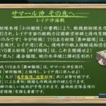【本家】めっちゃ舌出してるww -18冬イベE4編-