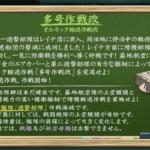 【本家】時代は対空!マジパナイ! -18冬イベE5編-
