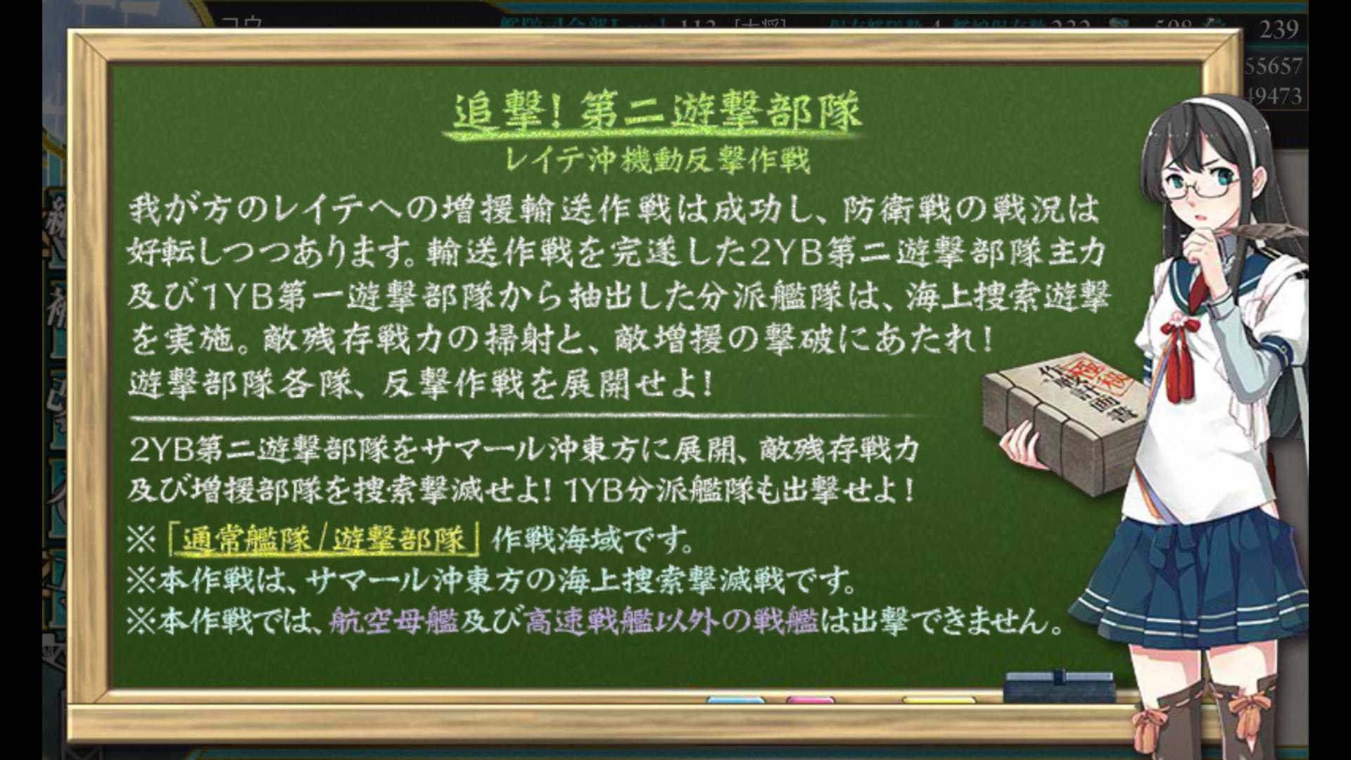 【本家】\スーパーダイソン/ -18冬イベE6前編-