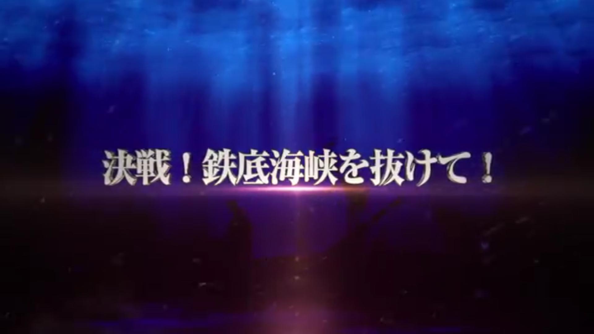 【AC】イベント3/22から開始!? -18春イベ続報その2-