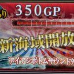 【AC】E4 敵増援を叩け!(甲作戦)攻略