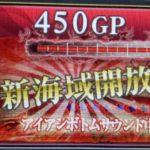【AC】E6 決戦!南方海域鉄底海峡(甲作戦)攻略