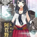 【AC】高速軽巡艦隊の構築