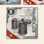 【AC】ドラム缶量産任務!! -近況報告回-
