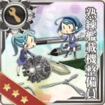 【AC】熟練艦載機整備員 リロード検証まとめ