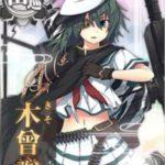 【AC】フィット巡洋艦隊の構築