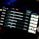 【AC】合同演習でMVPレベリングをしよう!! ※1/30更新