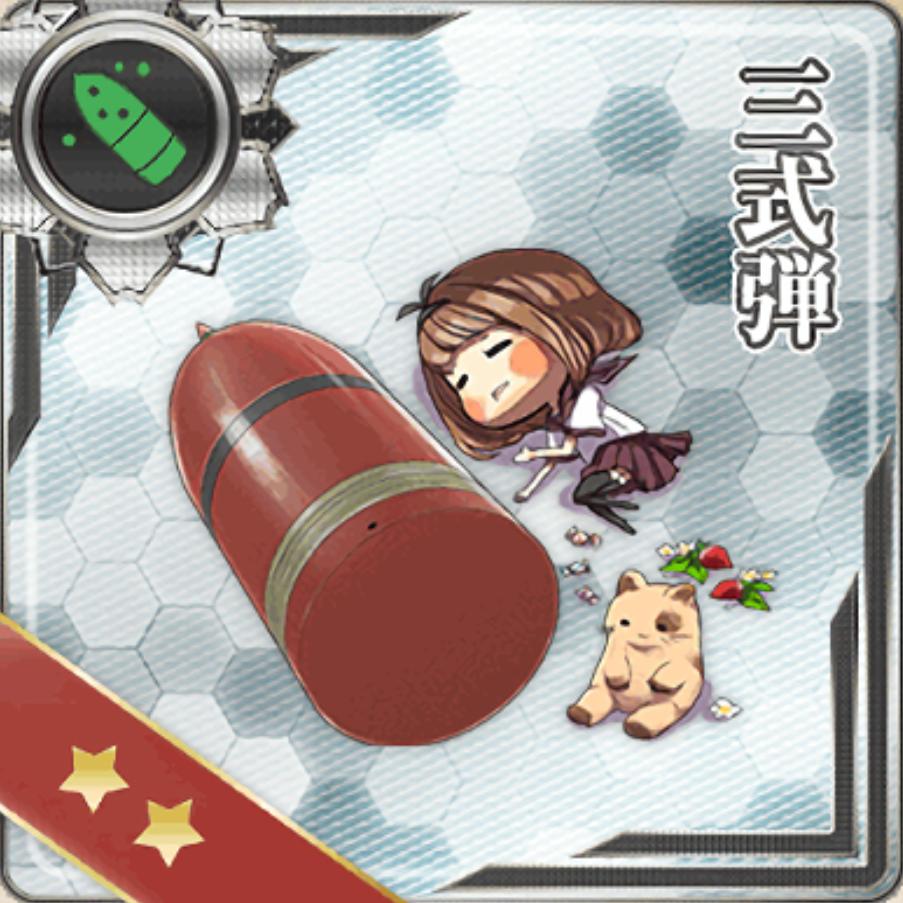 【AC】三式弾特効検証-改