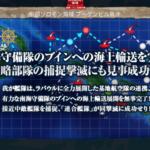 【本家】2019冬イベ 戦果報告