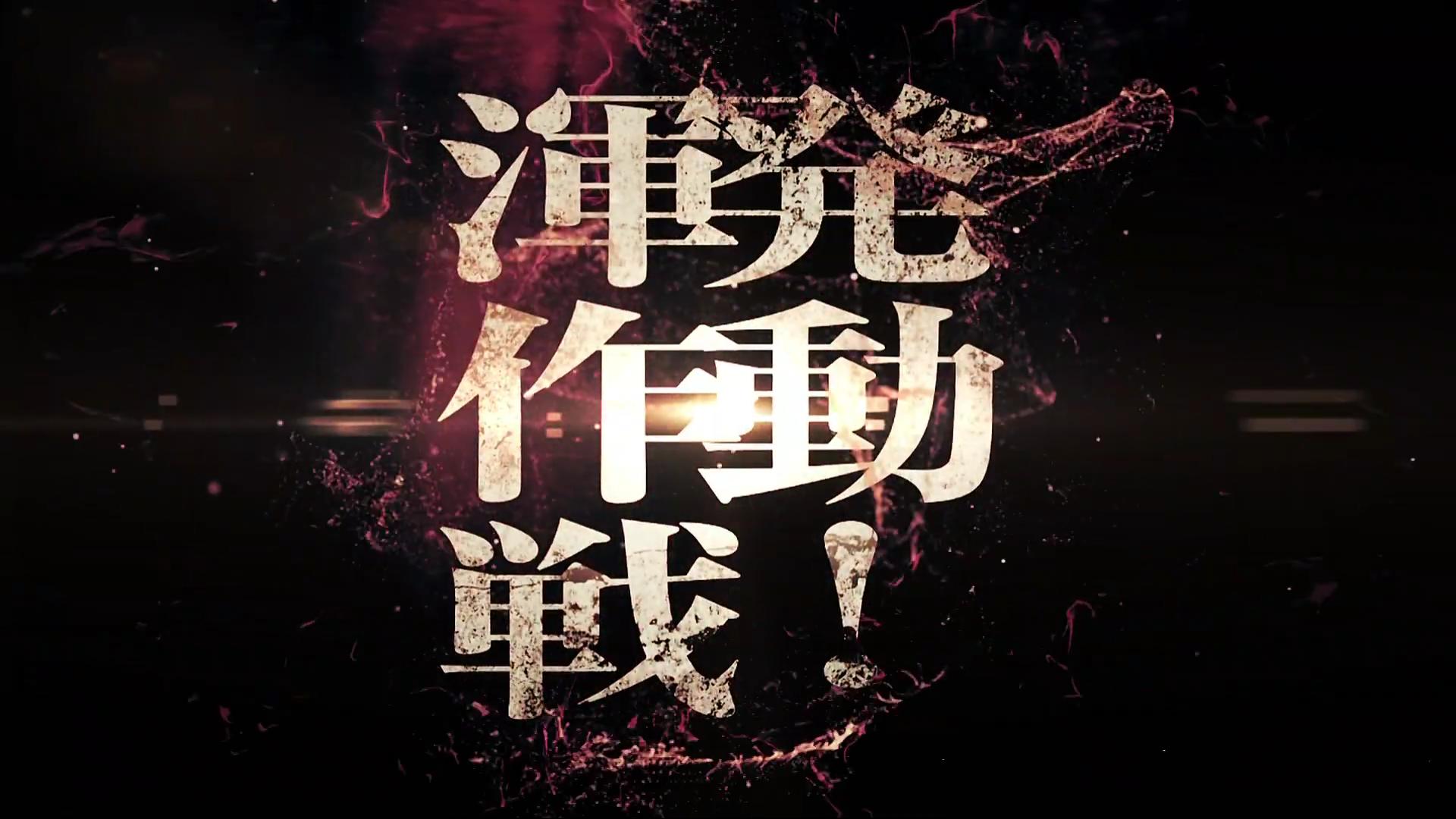 【AC】19春イベお疲れ様でした!!