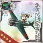 【AC】九七式艦攻(友永隊)の運用考察