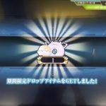 【AC】水着mode&浮輪さんドロップ海域まとめ2020