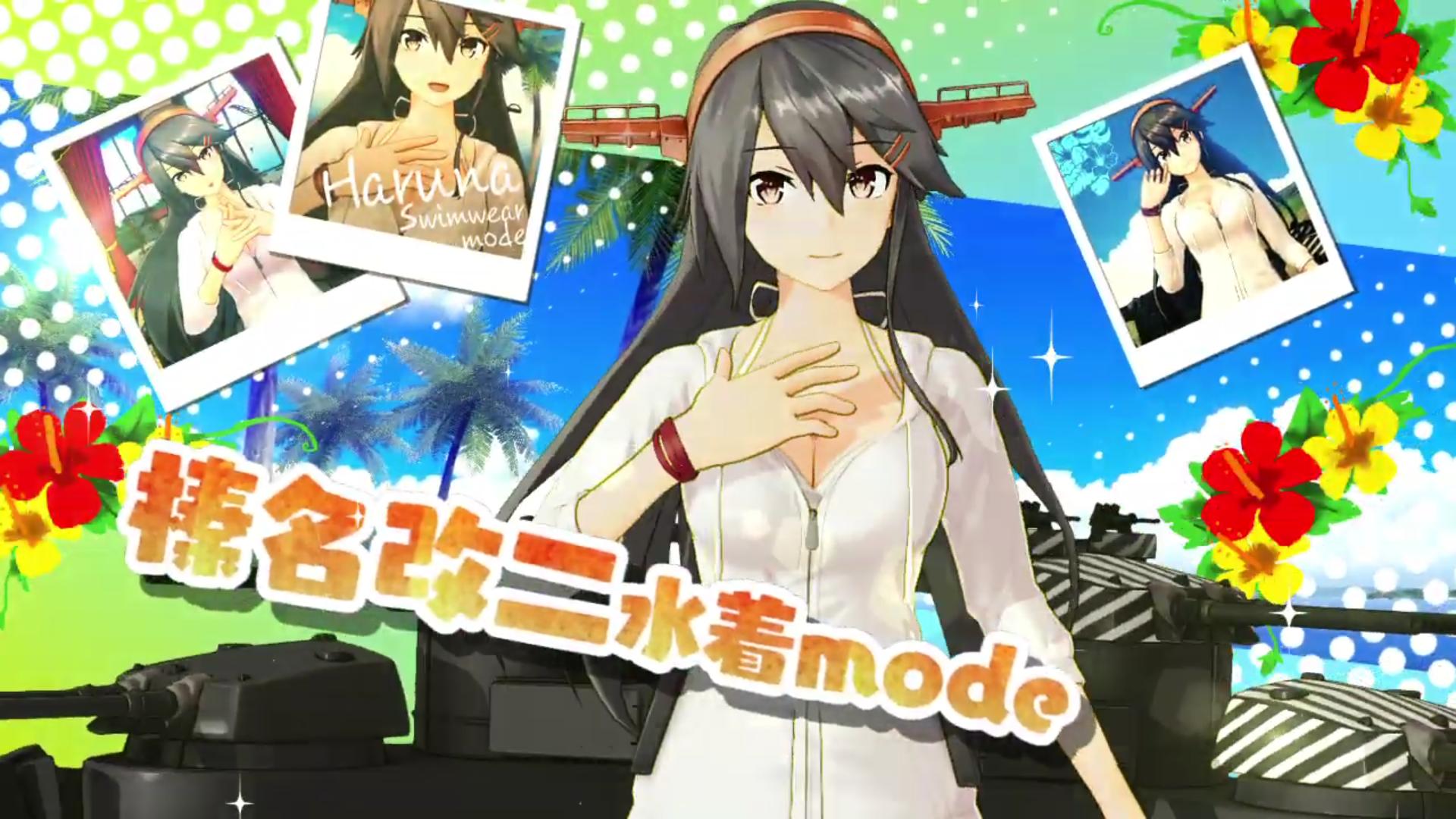 【AC】ズルいぞSEGA! けしからんぞ運営!! -限定カード情報-