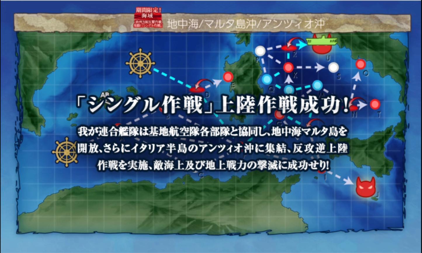 【本家】2019夏イベ 戦果報告