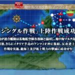 【本家】欧州方面反撃作戦 発動!「シングル作戦」 E3甲ゲージ破壊