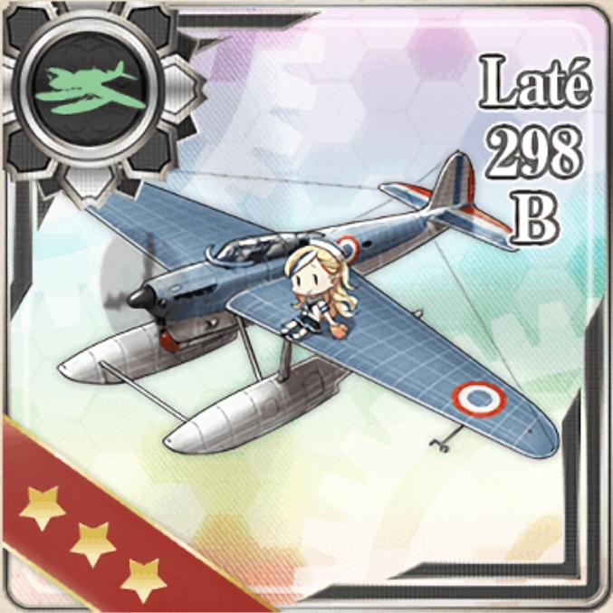 【AC】実装が予想される「Laté 298B」を紹介してみる