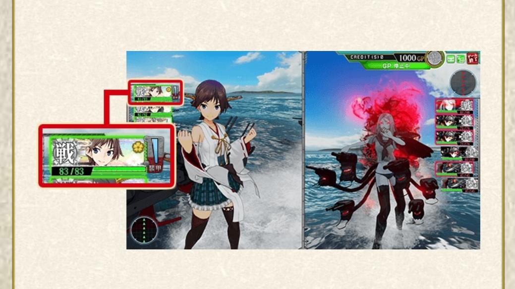 【AC】バルジ軽減補正検証(+深海側ダメ計) ※1/14更新