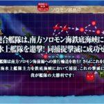 【本家】2019秋イベ 戦果報告