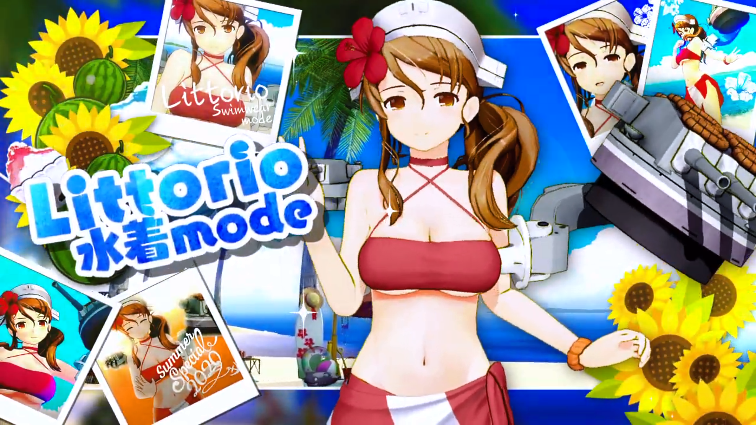 【AC】今年も水着の季節がやってきた!! -水着mode実装-
