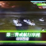 【AC】連合艦隊システムまとめ ※1/26更新