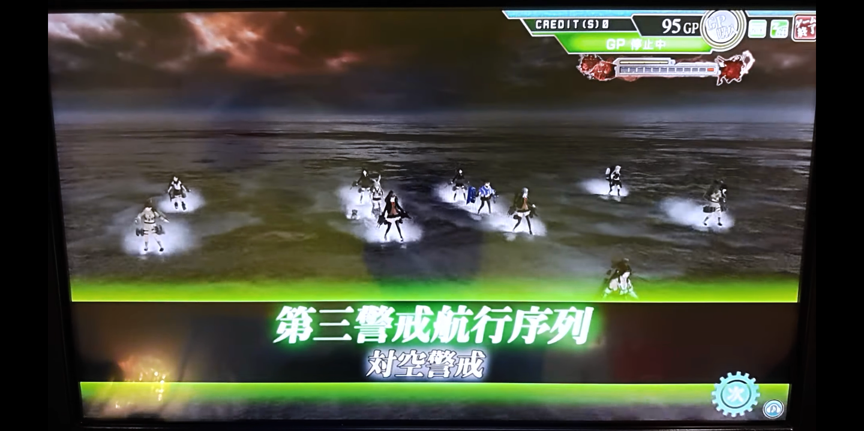 【AC】連合艦隊システムまとめ ※10/3更新