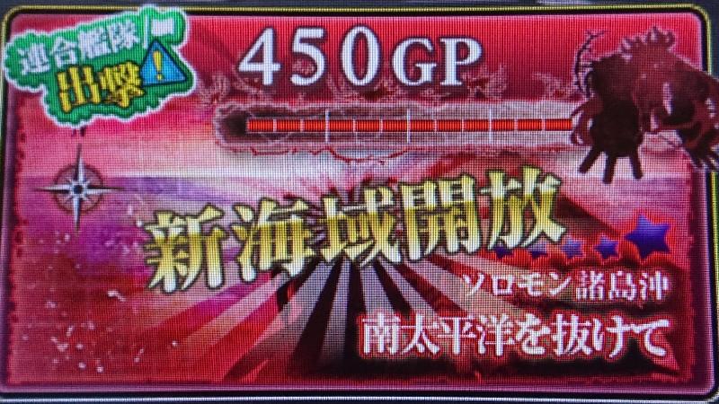 【AC】E5 南太平洋を抜けて(甲作戦)攻略