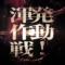【AC】ツァ!! -イベント続報など-
